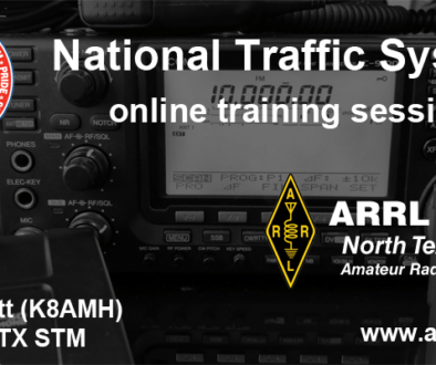 NTS training header